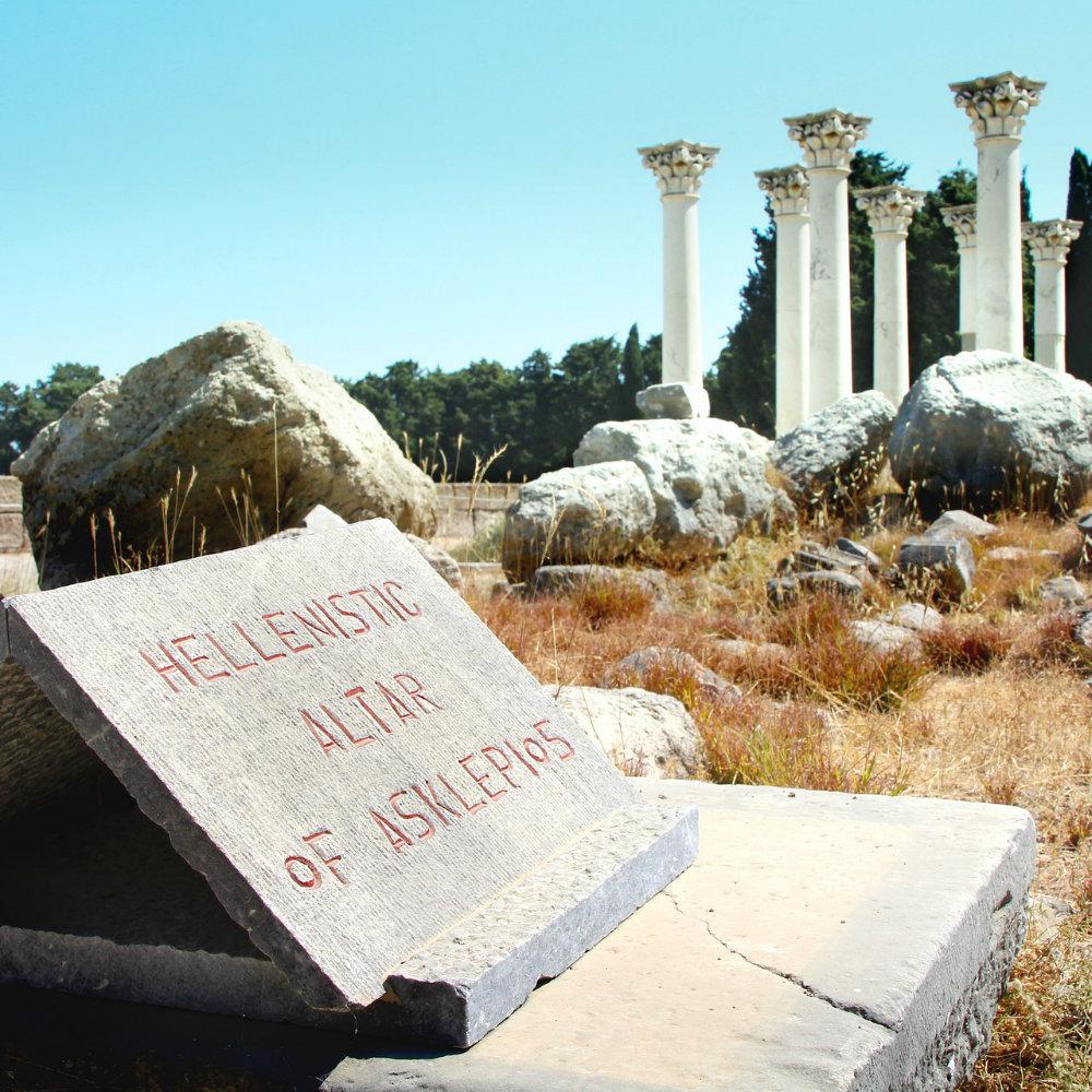 archäologischen Stätte Asklepieion