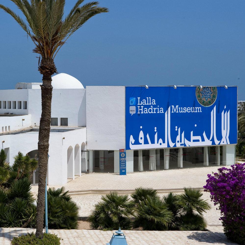 Lalla-Hadria-Museum